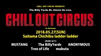 CHILL OUT CIRCUS 〜埼玉編〜