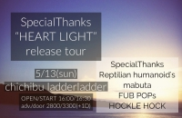 "SpecialThanks ""HEART LIGHT"" release tour"