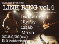LINK RING vol.4