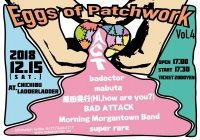 Eggs of patchwork vol.4
