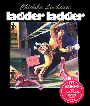 ladderladder