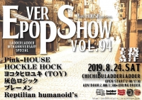 EVER POP SHOW Vol.94