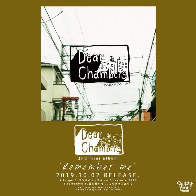 Dear chembars release tour