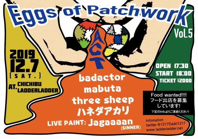 eggs of patchwork vol.5